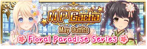Floral Paradise Series Banner