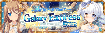 Galaxy Express Banner