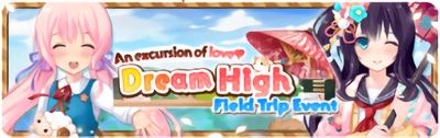 Dream High Field Trip Event