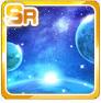 Starscape Cerulean Stars