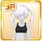 Forbidden Hairstyle
