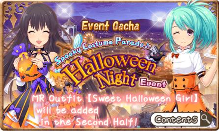 Halloween Night Event Gacha Banner
