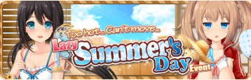 Lazy Summer's Day Banner