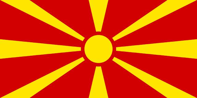 File:Macedonia big.png