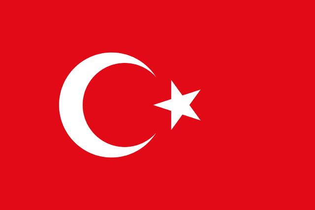 File:Turkey big.png