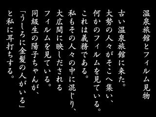 File:Dream01.png