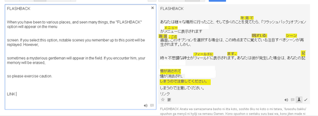 File:Booklet translation prove.png