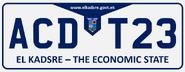 El Kadsre Vehicle Regestration Plate 2012