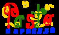 Pasta Express 1996