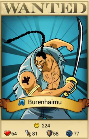 File:Burenhaimu.png
