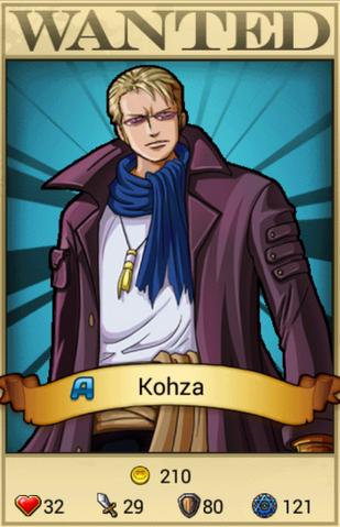 File:Kohza.png