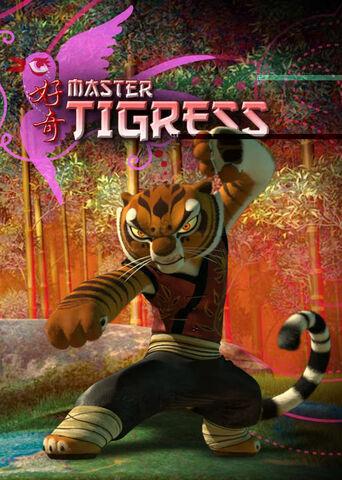 File:Kung fu10.jpg