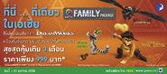 Family 999-01