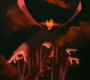 Emperor of the Night