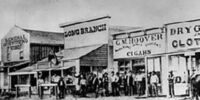Long Branch Dance Hall and Saloon