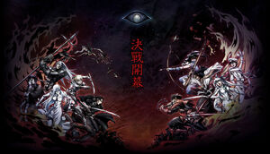 Drifters Key Visual 1