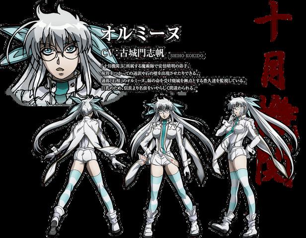 File:Olminu anime design.png