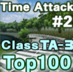 Avatar Time Attack2 TA-3 Top100