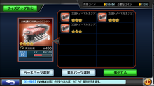DS UpgradeParts2