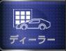 File:Packs logo.png
