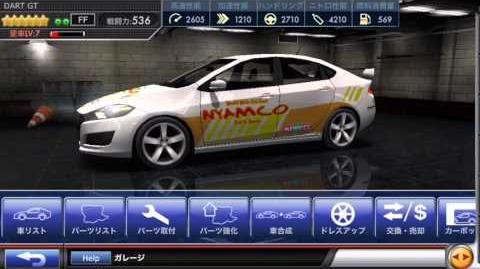 【ドリスピ ☆6車コレクション】No.66 DART GT