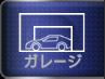 File:Garage logo.png