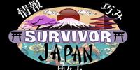 Survivor: Japan