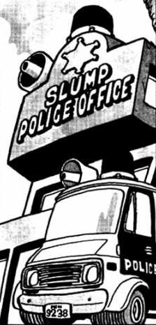 File:Police station.png