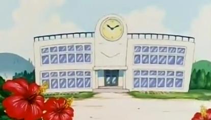 File:Penguin village high school.png