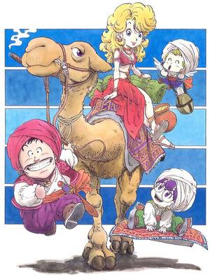 AladinSlump