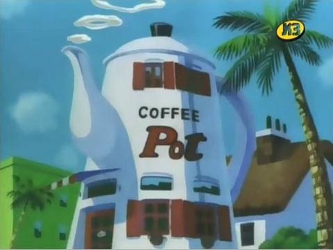 File:Coffeepotremake.jpg