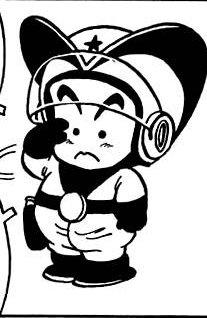 File:Koita ojo manga.jpg