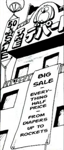 File:The store manga.PNG