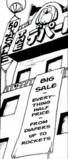 The store manga