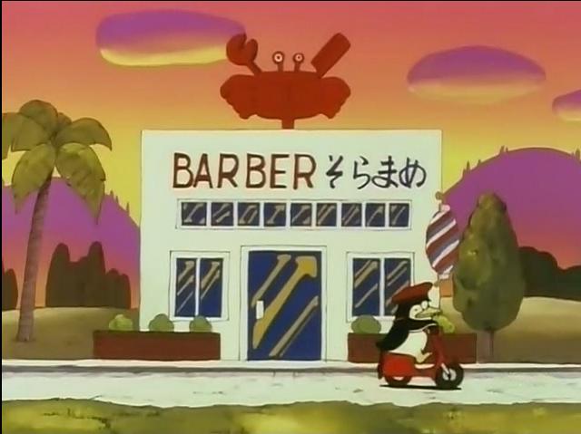File:Barber.PNG