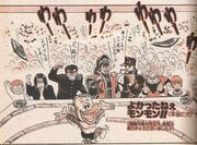 GokuInMonmonSumōYūgi