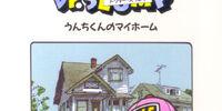 Poop-Boy Finds a Home