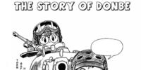 The Story of Donbe