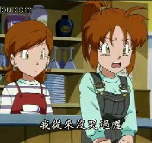 File:Akane & Aoi 2.PNG