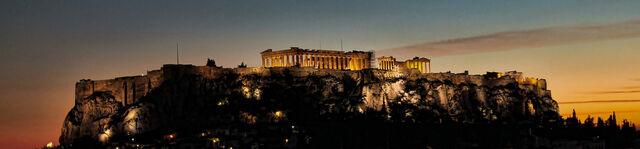 File:Athens.jpg