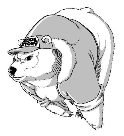 File:Brolar bear.jpg