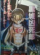 Kokujo DM-FE Vol.3 color