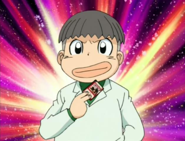 Kintaro