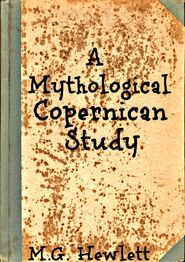 AMythologicalCopernicanStudy