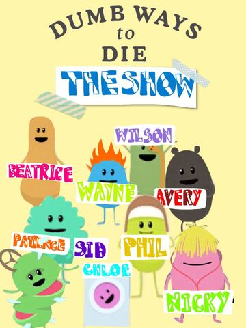 File:DWTD the show.jpg