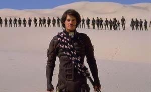 File:Dvd-dune-fremen.jpg