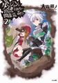 Thumbnail for version as of 02:17, May 7, 2015