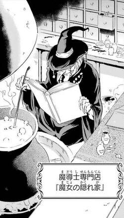 Lenoa Sword Oratoria Manga