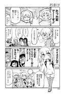 Sword Oratoria Manga Volume 2 Omake