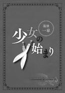 Sword Oratoria Volume 9 30